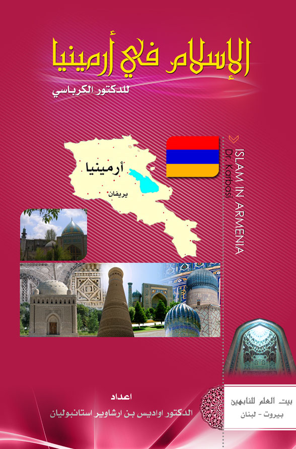 Islam in Armenia