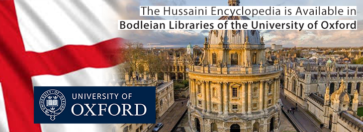 Bodleian Libraries of the University of Oxford