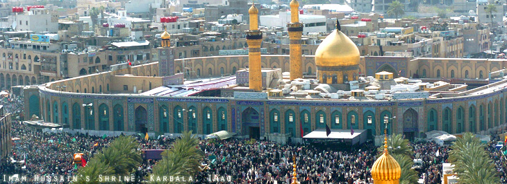 Imam Hussaini Shrine02