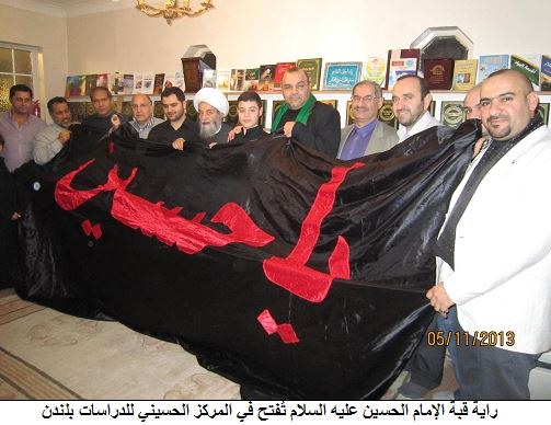 hussain-flag-celebration-2013